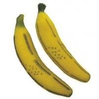 Multiplicación de plátanos