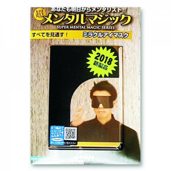 T-Miracle Blindfold